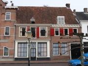 SDC17508 nederlandse beiaardschool