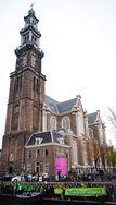 noodklok amsterdam