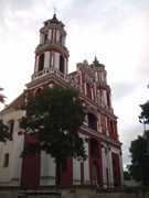 kerk vilnis